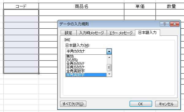 input-rule-13