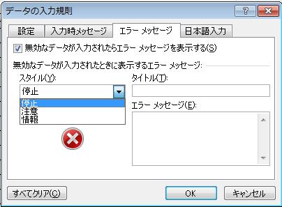 input-rule-4
