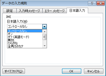 input-rule-5