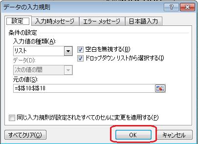 input-rule-9