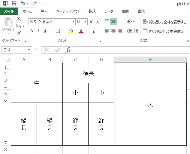 excel-operation-hand-1
