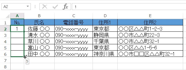 excel-operation-hand-10