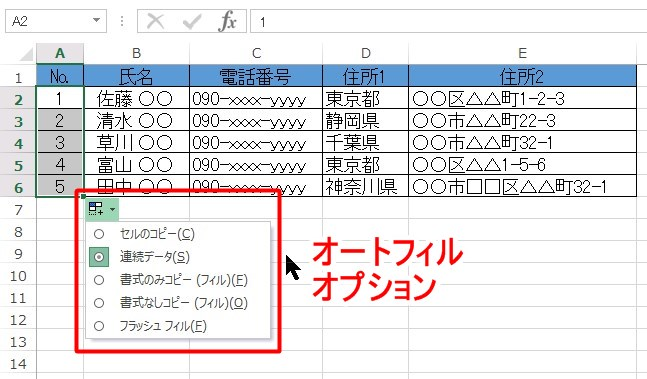 excel-operation-hand-11