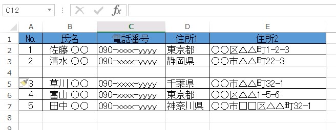 excel-operation-hand-12