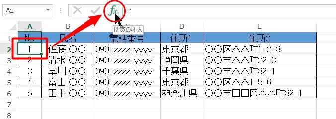excel-operation-hand-13