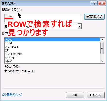 excel-operation-hand-14