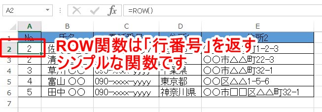 excel-operation-hand-16