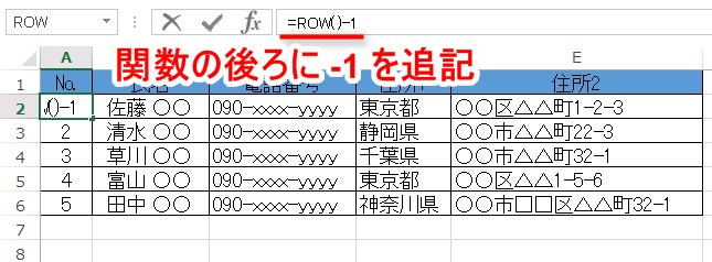 excel-operation-hand-17