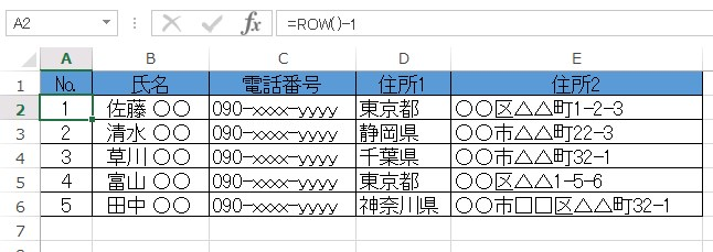 excel-operation-hand-18
