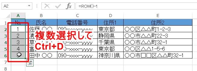 excel-operation-hand-19