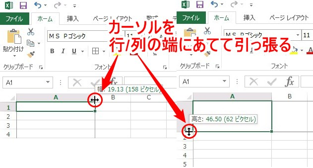 excel-operation-hand-2