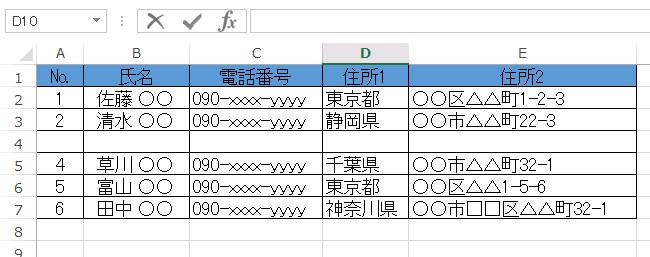 excel-operation-hand-20