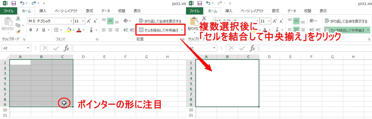 excel-operation-hand-3