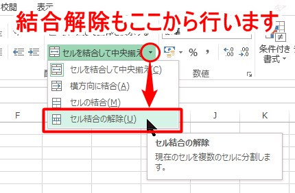 excel-operation-hand-4