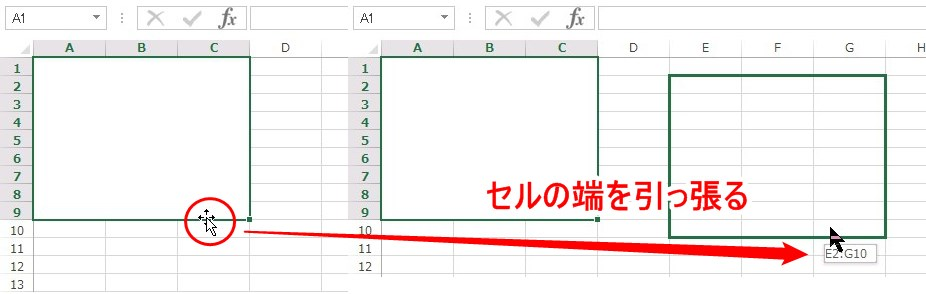 excel-operation-hand-5