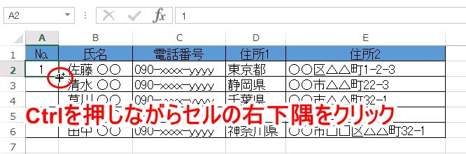 excel-operation-hand-9