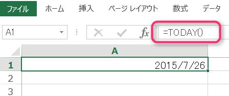 3-way-date-input-1