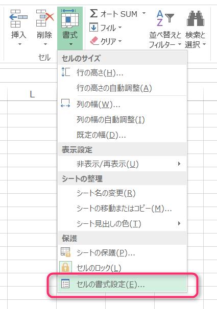 3-way-date-input-2