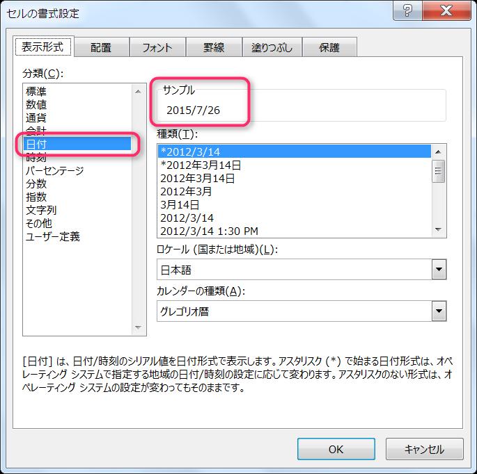 3-way-date-input-3
