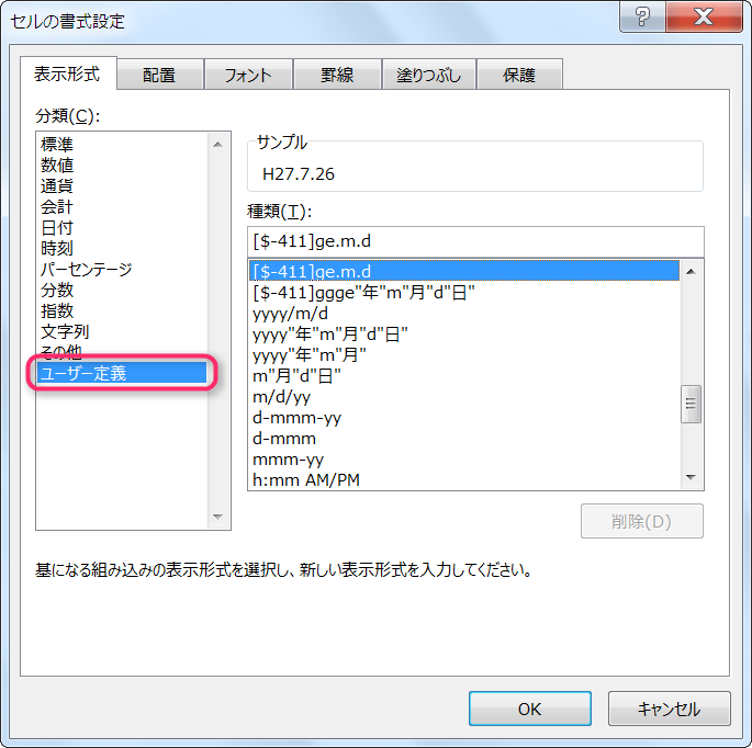 3-way-date-input-4