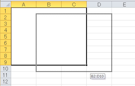excel-operation-hand-1r