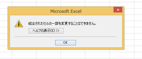 excel-operation-hand-2r