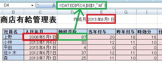 salaried-sheet-with-excel-3