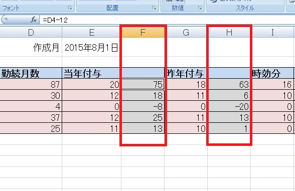 salaried-sheet-with-excel-5