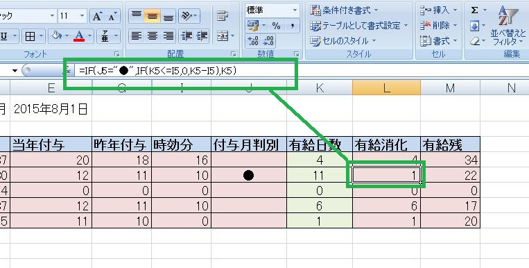 salaried-sheet-with-excel-7