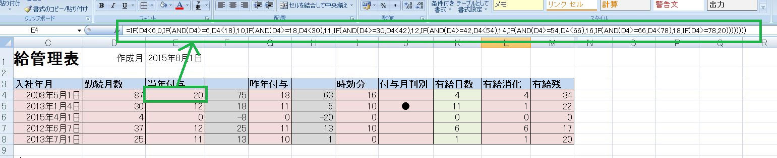 salaried-sheet-with-excel-r-4