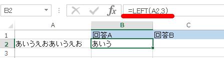 word-export-2