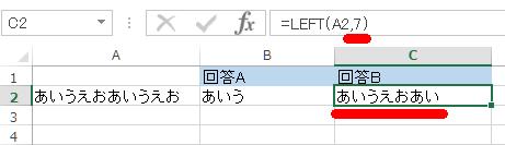 word-export-3