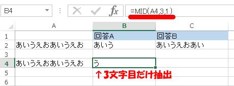 word-export-4
