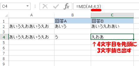 word-export-5