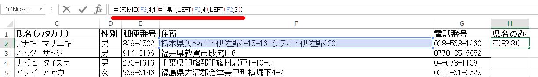 word-export-6