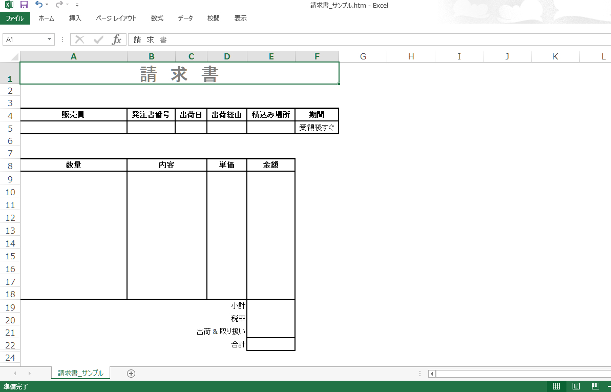 word-to-excel-6