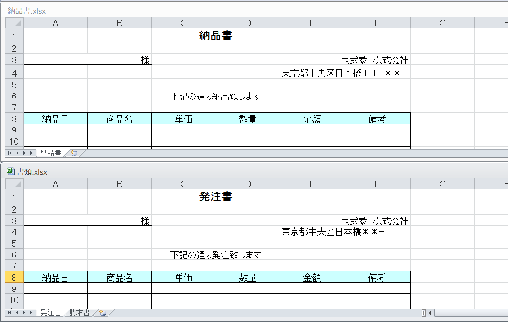 three-type-sheet-copy-8