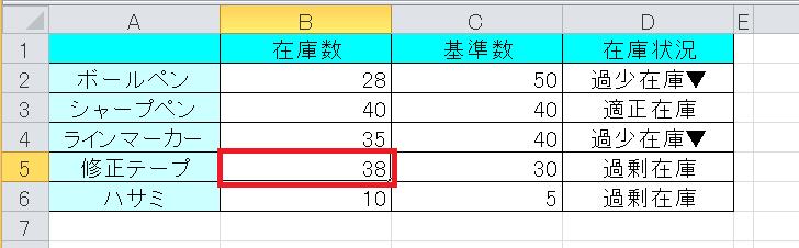 excel-form-function-16