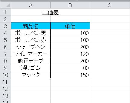 excel-sheet-link-1