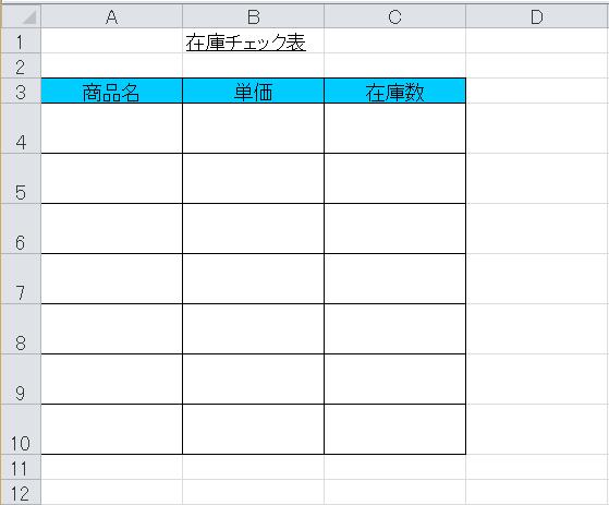 excel-sheet-link-2