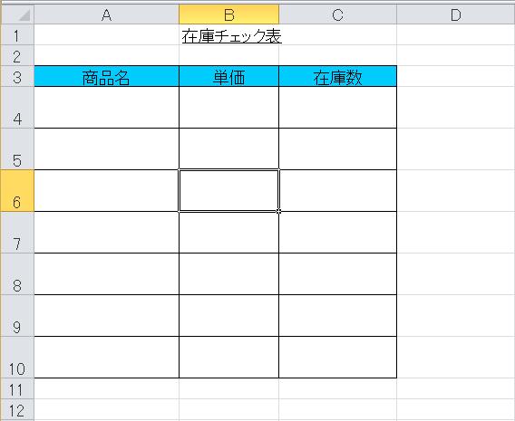 excel-sheet-link-8