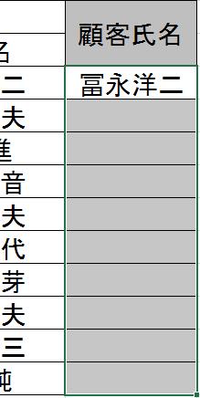 flashfill-on-database-14