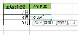 multisheet-calculation-4