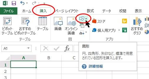 organization-chart-1