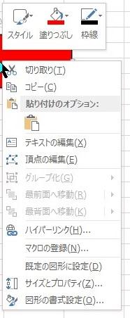 organization-chart-5