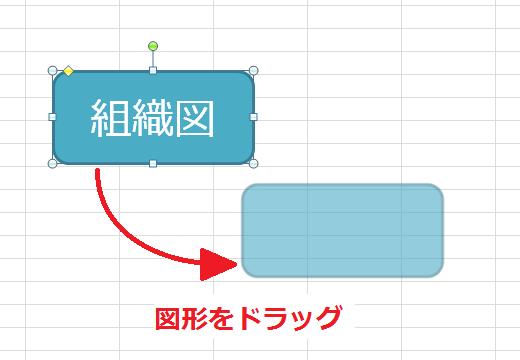 organization-chart-6