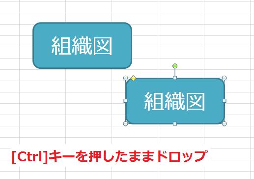 organization-chart-7