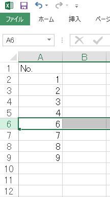 serial-number copy copy copy copy