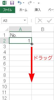 serial-number copy copy copy