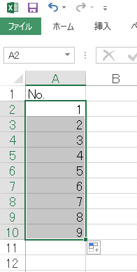 serial-number copy copy